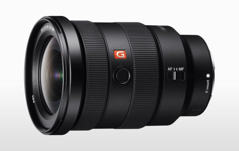 Best Photo Gear 2017: Sony FE 16-35mm F2.8 GM